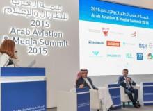 Arab Aviation-and-Media-Summit