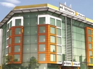 al-khoory-atrium-hotel