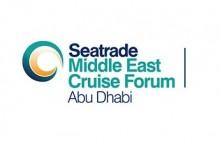 seatrademe-cruise-forum-abu-dhabi