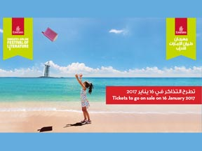 emirates-festival-jpg