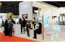 DTCM stand