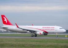 Air Arabia - Hargeisa Route Launch