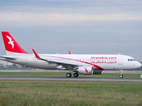 Air Arabia - Hargeisa Route Launch JPG