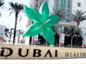 Dubai healthcare city image