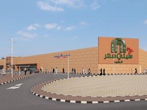 New RAK mall image 2 JPG