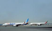 Emirates and flydubai image 1
