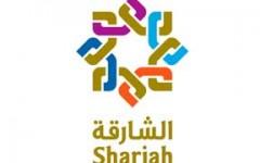 SHARJAH JPG