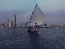 Abu_Dhabi_Skyline (640x480)