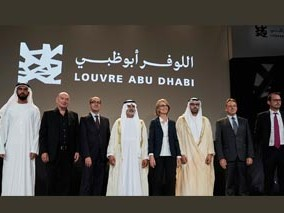 Louvre Abu Dhabi press conference JPG