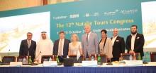NATALIETOURS_UAE_NT Congress2017 (1)