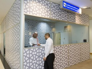 Abu Dhabi Enhances Tourist Experience with New Visa On Arrival Process at Abu Dhabi International Airport 2 (640x427)