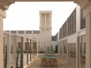 Sharjah Collection image