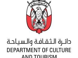 culturedept_logo