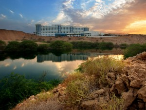 Crowne Plaza Oman Convention and Exhibition Centre Muscat