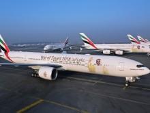 Sheikh Zayed livery on Emirates