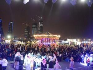 Shop Bahrain image 4