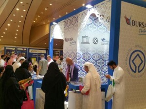 Riyadh Travel Fair 2017