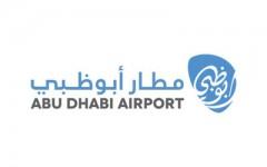 AbuDhabi-Airport_logo_tcm13-12071