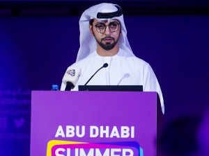 Department of Culture and Tourism - Abu Dhabi Announces ADSS 2