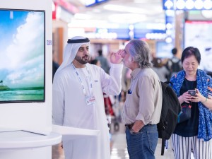 MyDubai Experience' digital activation
