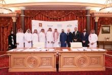 Signing Ceremony - Al Murjan Group and Marriott International