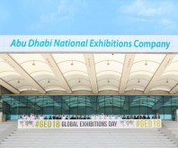 abudhabi exhibitions