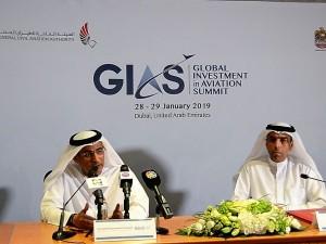 GIAS Presscon_photo