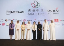 Hala China Board