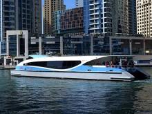 dubai-ferry