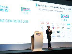 Dubai China Conference featured informative guest speakers