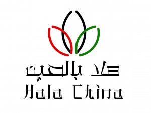 Logo_Hala_China-01