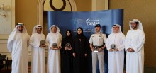 Department of Culture and Tourism - Abu Dhabi Ranked First for Smart Services In Abu Dhabi