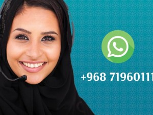 Oman Air Whatsapp image