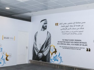 Abu Dhabi Airports Multi Faith Prayer Room 3