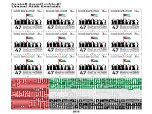 Stamp UAE