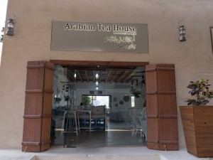 Arabian Tea House (1)