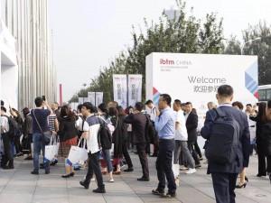IBTM China 2018