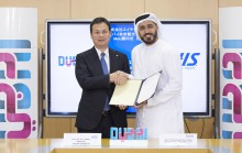 Issam Kazim, CEO of DCTCM and Tatsuya Nakamori, President of H.I.S. Japan signed the MoU