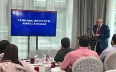 Karim Mekachera Regional Director Atout France Middle East