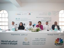 Sharjah roadshow
