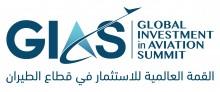 GIAS_Final Logo-01