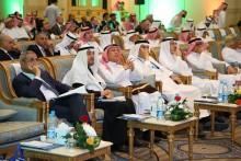 Saudi - Maritime congress 2019