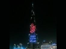 Sharjah light festival 2019 JPG