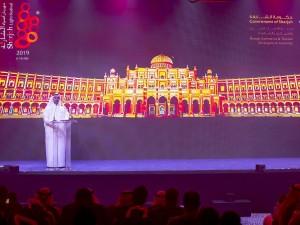Sharjah light festival image