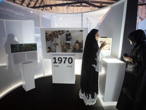 IGCF2019-Expo2020-2