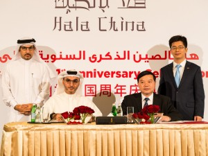 Hala China First Anniversary