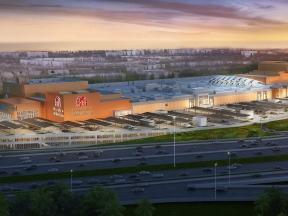 Mall of Oman